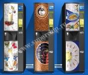 Торговые автоматы серии eVend